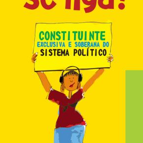 Com votos da esquerda, Rodrigo Maia diz que prioridade é vender Pré-Sal e reforma daprevidência
