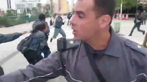 Polícia Ditadura