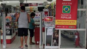 Governo Temer suspende contratos do programa 'Aqui tem farmáciapopular'