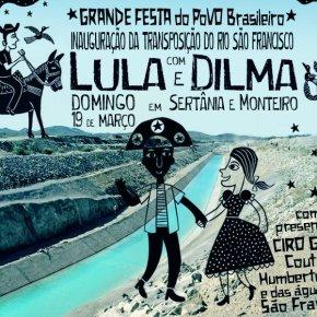 TV Cariri transmite ao vivo visita de Lula e Dilma em Monteiro neste domingo.Veja aprogramação: