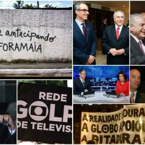 """Globo e """"mercado"""" querem empossar o corrupto Maia e suspender eleições de2018"""