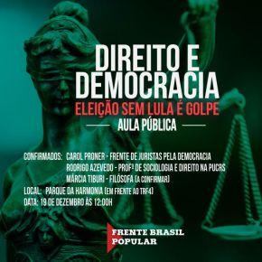 """Aula pública próxima 3ªfeira  em frente aoTRF4 é """"esquenta""""  para o dia 24/01#OcupaTRF4"""