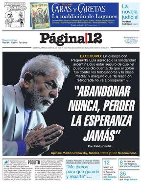 """Lula: """"Uma ofensiva conservadora esta anestesiando o Brasil e os Brasileiros"""""""