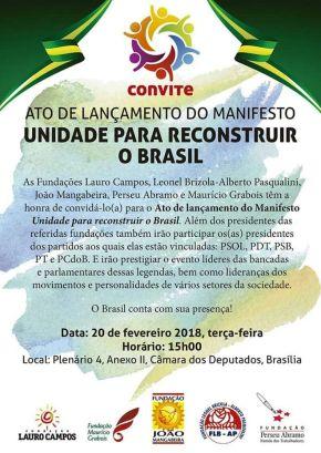 """Manifesto """"Unidade para Reconstruir o Brasil"""" será lançado dia20"""