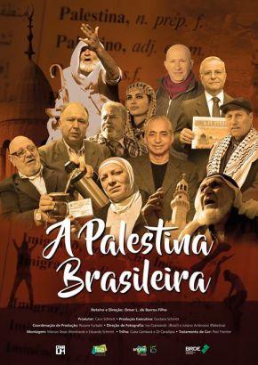 """FILME """"A PALESTINA BRASILEIRA"""" TERÁ SESSÕES ESPECIAIS EM PORTOALEGRE"""