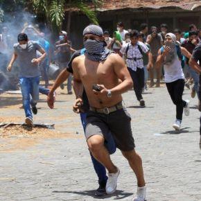 """Uma falsa """"revolução colorida"""" como a e 2013 no Brasil, assola a Nicarágua nestesdias"""