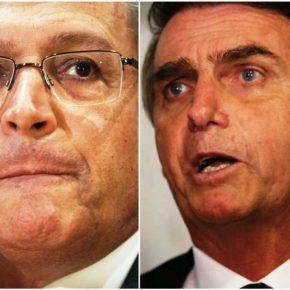 Alerta aos democratas: Tucanos, mídia e empresários escancaram as portas do Brasil para ofascismo