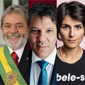O TRIPLEX DO POVO JÁ ESTA OFICIALIZADO – LULA, HADDAD EMANUELA