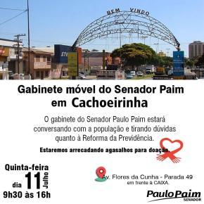 Previdência: Gabinete móvel do senador Paim estará em Cachoeirinha nesta Quinta(11/07)