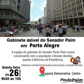 Gabinete Móvel do Senador Paim estará na Esquina Democrática nesta quinta-feira, dia 26/09 esclarecendo sobre PrevidênciaSocial