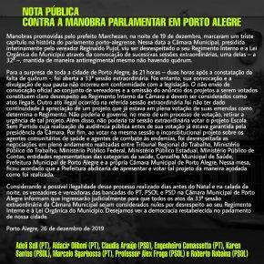 """VEREADORES DE PORTO ALEGRE PEDEM ANULAÇÃO TOTAL DA SESSÃO DO DIA 19/12 QUE APROVOU """"MORDAÇA EM PROFESSORES"""" E OUTRASBARBARIDADES"""