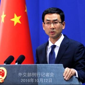 China ignora sanções dos EUA e reafirma compromisso comercial com aVenezuela
