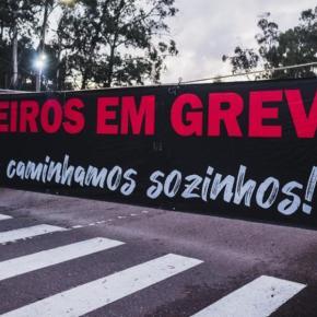 Greve dos Petroleiros é por Reabertura da Única Fábrica de Fertilizantes Brasileira e Redução do Preço do Gás, Gasolina eDiesel