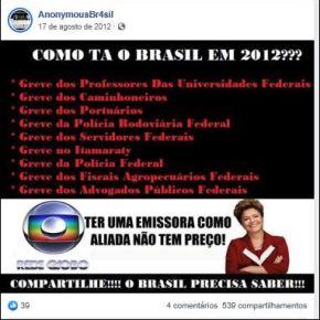 Lula tem razão. Melhor não pegar o 1º ônibus! Onde estava Anonymus em Junho de 2013? E por que volta Junho de2020?