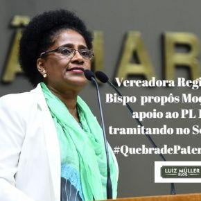 Apoio a Quebra de Patente das Vacinas será votada na Câmara de Vereadores de PortoAlegre