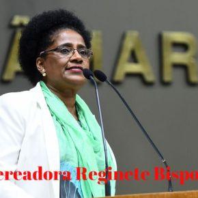 A Reforma previdenciária do prefeito Melo penaliza ainda mais as mulheres  (por RegineteBispo)