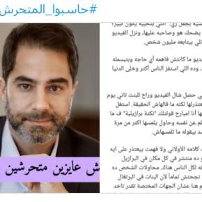 Médico gaúcho é preso no Egito por assédio a umamenina