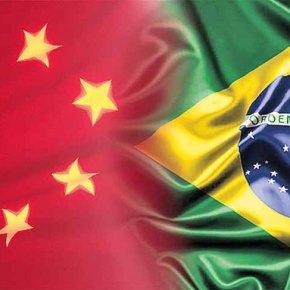 """""""Nosso lugar não é com os EUA, mas é a independência, ao lado da China"""" diz Dilma na Escola de Estudos LatinoAmericanos"""