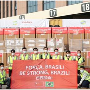 """Perspectivas e oportunidades da """"Saúde inteligente"""" na agenda estratégicaBrasil-China"""